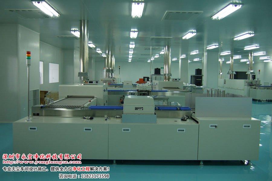 印刷厂洁净室净化工程案例