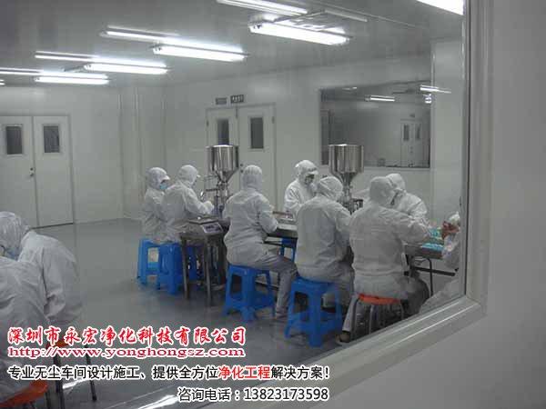 净化工程-化妆品净化工程