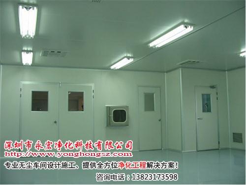 净化工程-洁净实验室净化