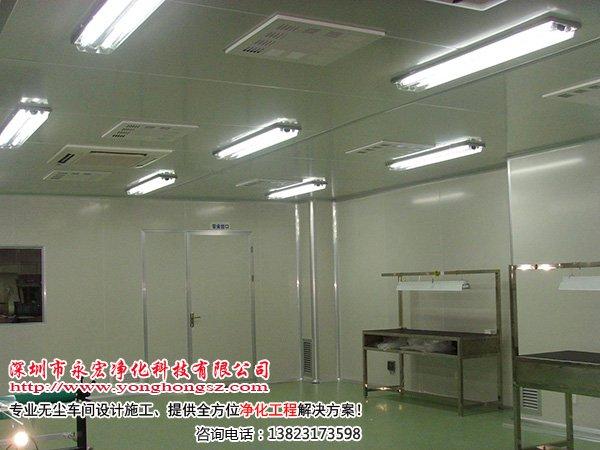 净化工程-食品无菌车间净化